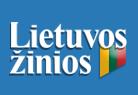 lzLogo_2018-03-22