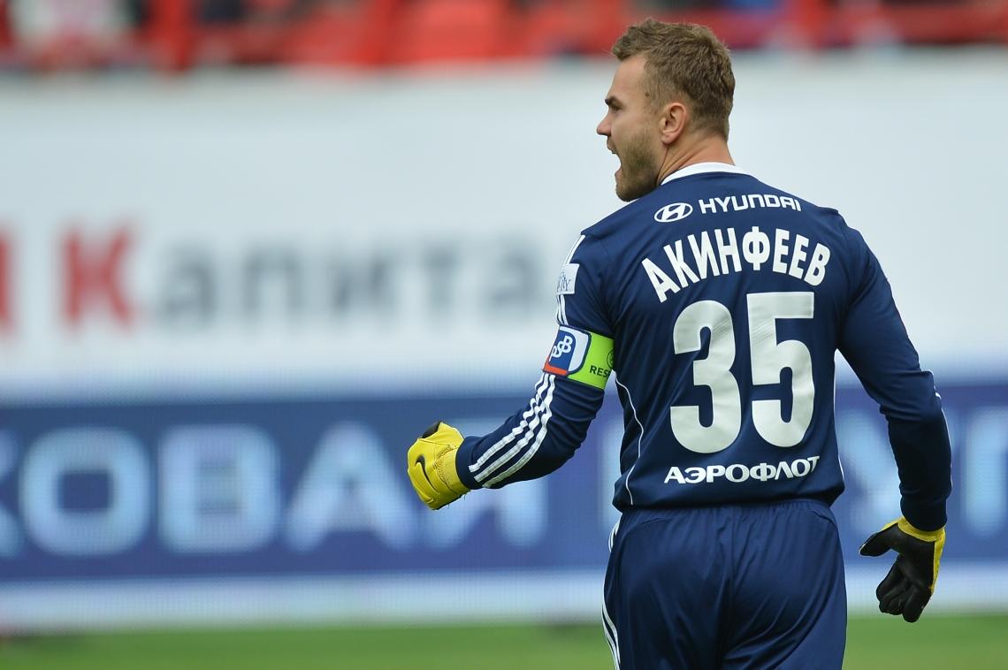 _The_best_goalkeeper_CSKA_Moscow_Igor_Akinfeev_048701_.jpg