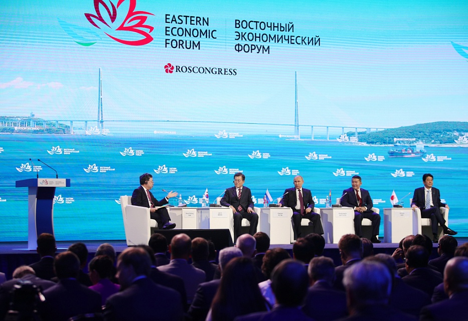 Eastern Economic Forum.jpg