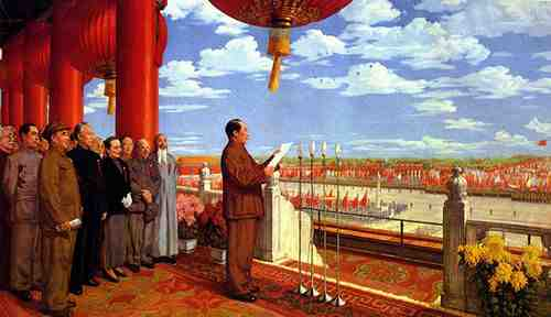 Mao-speech-Founding-of-New-China.jpg